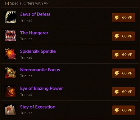 Welrad Cataclysm 4.3.4 Special Offers
